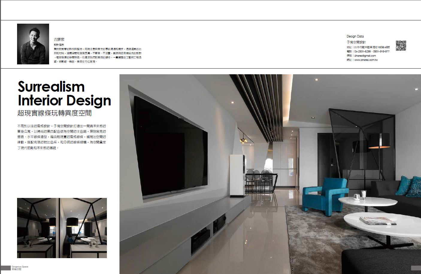 for Newspaper articles on interior design